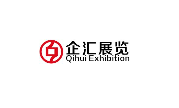 qihuiexpo 电子书制作软件