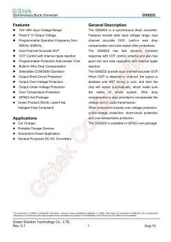 DS-92D2-0P1GS92D2原厂规格书电子宣传册