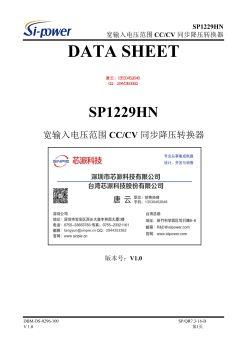SP1229HN_datasheet电子刊物