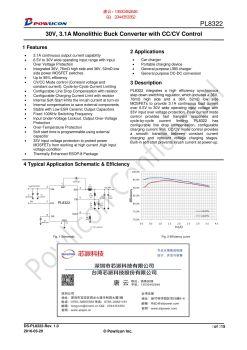 PL8322_Datasheet 电子杂志制作软件