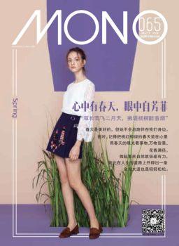 1月内刊(3),多媒体画册,刊物阅读发布