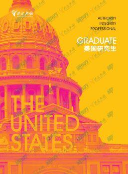 水印版 美研业务手册-电子版(1)