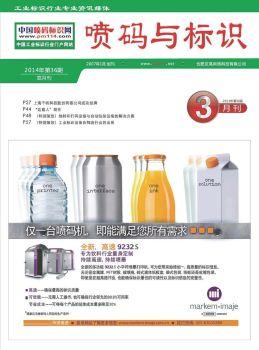 2014年3月刊第36期
