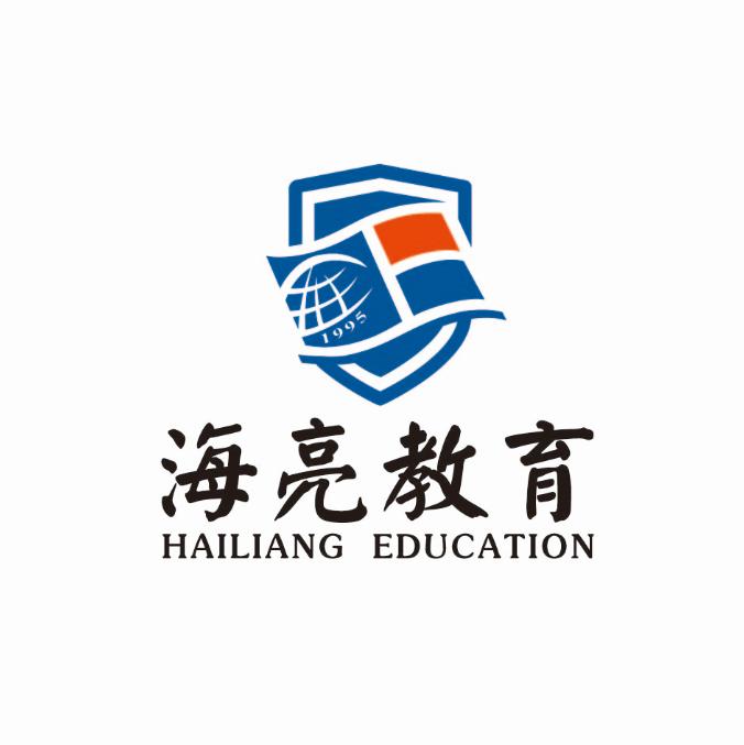 海亮教育 電子書制作軟件