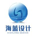 海蓝设计 电子书制作软件