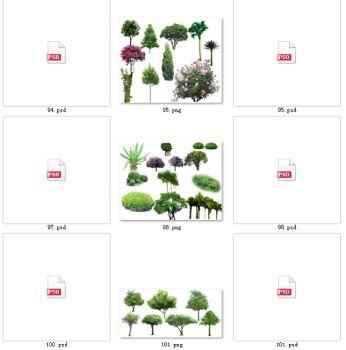 园林绿化后期树木图片水景图片假山图片亭子图片喷泉图片后期素材图画面设计印刷图片背景素材(2)--要原图/大图请跟客服联系--客服QQ号:985849065 微信号/:2206016230  电话:13682674989--高清晰度画册图册设计印刷级图片素材)-高清无水印 ---已经全面更新了,展示在qq空间相册/主页(做画册图册彩页宣传册设计印刷专用高清图片)-欢迎大家下载或转存 下载网页链接地址:https://107520297.taobao.com/search.htm?orderType=newO