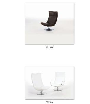 H-1.5万-多款办公家具办公桌椅办公商业空间场景---图库/高清图片设计印刷素材(46-60)--要原图和客服联系--客服QQ号:1114725297 微信号/:2206016230 电话:13682674989-已经全面更新 展示在qq空间相册/主页(做画册宣传册彩页印刷专用高清图片)-欢迎大家下载或转存 百度网盘缩略图展示--- https://pan.baidu.com/s/1IGrpXvK1Ti3FDkAGBOtsOQ 下载网页链接地址:https://shop108281333.taobao.