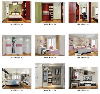 卧室图片卧室家具参考图片室内装饰效果图设计装修卧室家装家居图片(1)画册图册宣传册设计印刷图片素材--要原图/大图请跟客服联系--客服QQ号:985849065 微信号/:2206016230  电话:13682674989--高清晰度画册图册设计印刷级图片素材)-无水印----已经全面更新了,展示在qq空间相册/主页(做画册图册彩页宣传册设计印刷专用高清图片)-欢迎大家下载或转存 下载网页链接地址1:https://shop108281333.taobao.com/search.htm?search=y
