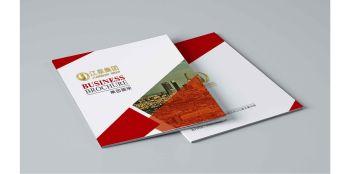 江泉集团画册,互动期刊,在线画册阅读发布