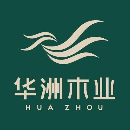 华洲木业 电子书制作软件