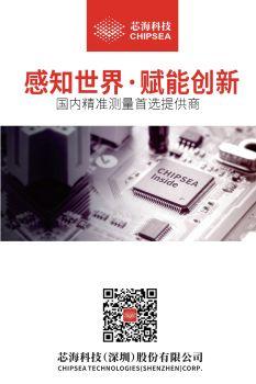 宣传册A5-小 电子杂志制作平台