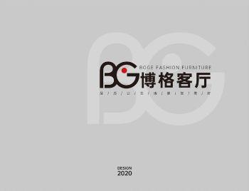 博格客厅电子宣传册