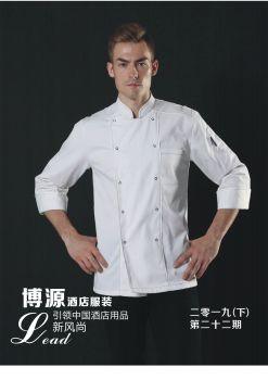 博源酒店服装,在线数字出版平台