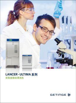 Ultima 洗瓶机 180808,电子期刊,电子书阅读发布