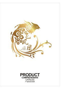 飞凤凰卫浴  电子图册 电子书制作软件