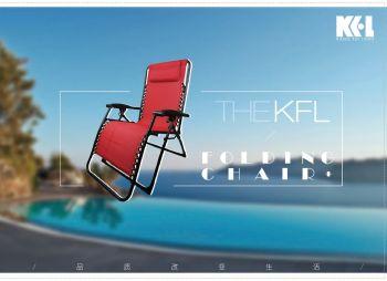 KFL 电子书制作软件