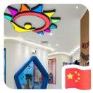 广州吉佳装饰设计-陈文扬 电子书制作软件