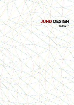骏地设计 | 公司介绍  请横屏观看 电子书制作软件