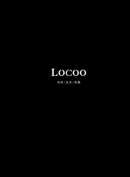 LOCOO洛可门窗图册 电子杂志制作平台