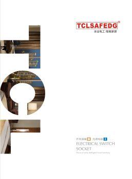 TCL 电子书制作平台