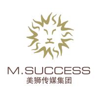 美狮传媒 电子书制作软件