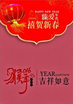 畅享边城-腾冲瑞丽5日游电子画册