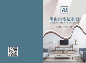 画册-01-已转档 (1) 电子书制作软件