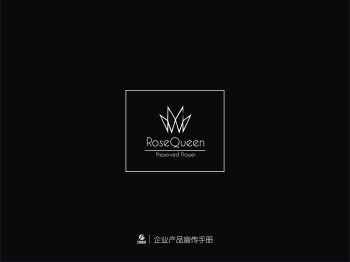 云南万融实业集团有限公司RoseQueen品牌宣传画册