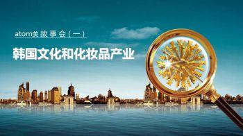 6.25艾多美故事会( 一) 电子书制作软件
