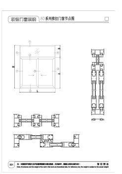 大旺亚铝系统窗型材图册