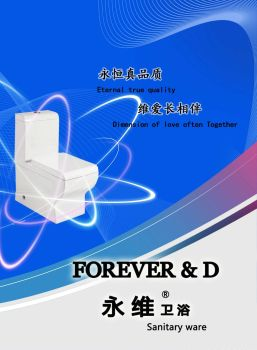 FOREVER&D 永维卫浴
