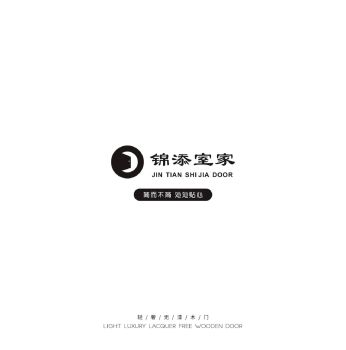 锦添室家_复制电子书
