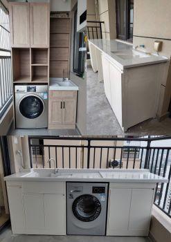 百安居全铝家居-洗衣机柜电子画册