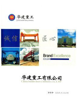 公司樣本電子版,翻頁電子畫冊刊物閱讀發布