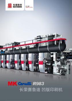 改MK Cerutti R983---1(2),翻页电子画册刊物阅读发布