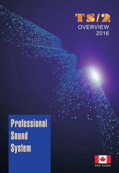 TS/2专业音响产品手册,3D电子期刊报刊阅读发布