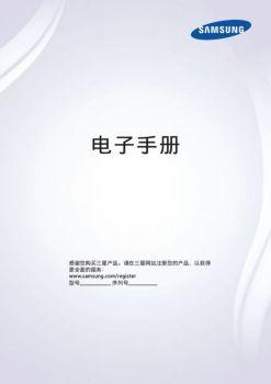 三星电视 UA55HU6000 使用说明书宣传画册