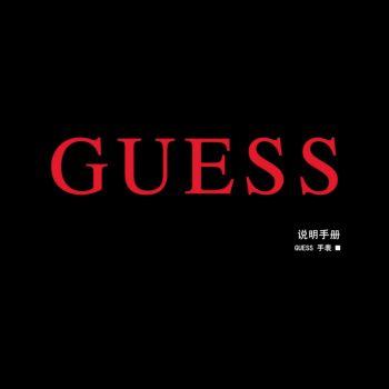 GUESS手表中文使用说明书电子书
