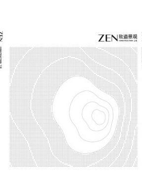 ZEN致道景观工程公司画册