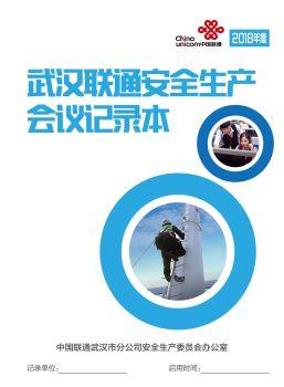 5G电子书 电子书制作平台