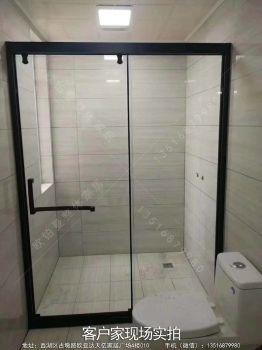汀斯诺克静音淋浴房电子画册