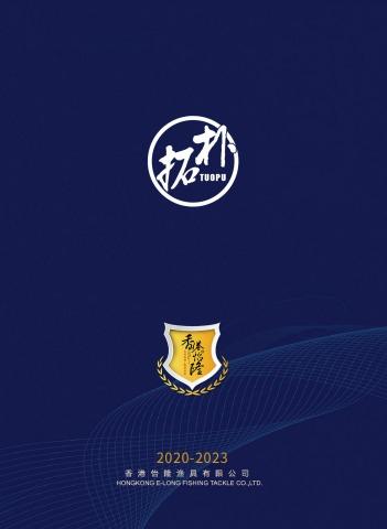 拓扑 2020年电子画册,在线电子书,电子刊,数字杂志