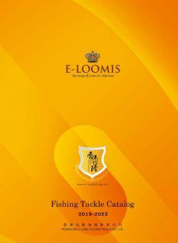 E-LOOMIS 2019年电子画册 电子杂志制作软件