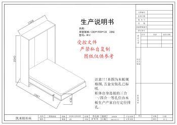 W12木板图(已审)电子画册