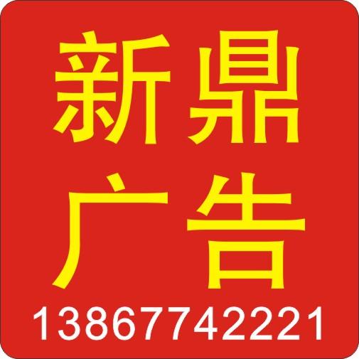 新鼎广告 电子书制作软件