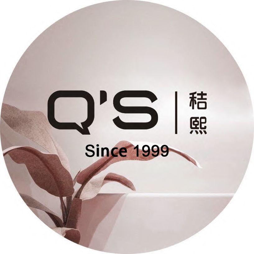 QS秸熙 電子書制作軟件