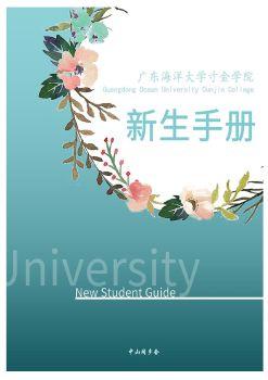 A zhongshan association宣传画册