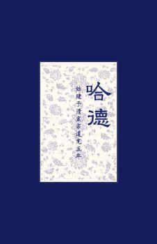 2020-2021学年哈德斯菲尔德大学学生手册 横版 Amada 10thOct2019