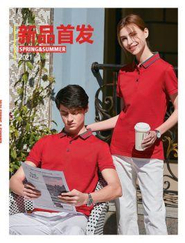 ZW one 服饰电子宣传册 电子书制作软件