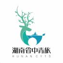 湖南省中青旅国际旅行社 电子书制作软件